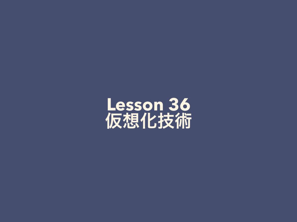 Lesson 36 ԾԽٕज़
