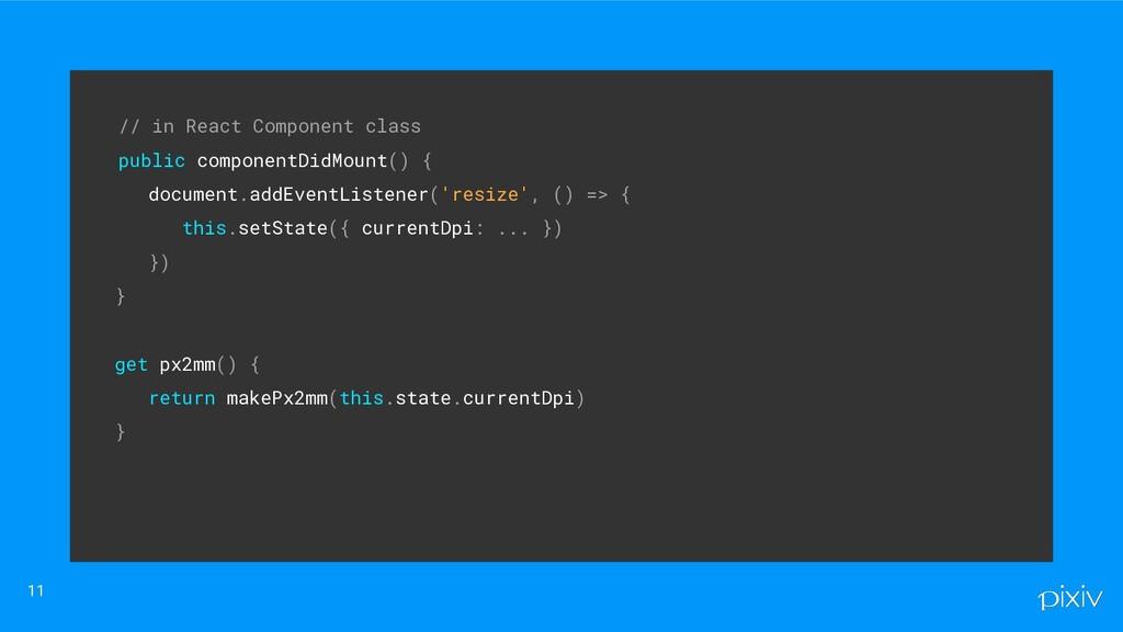 // in React Component class   public componen...