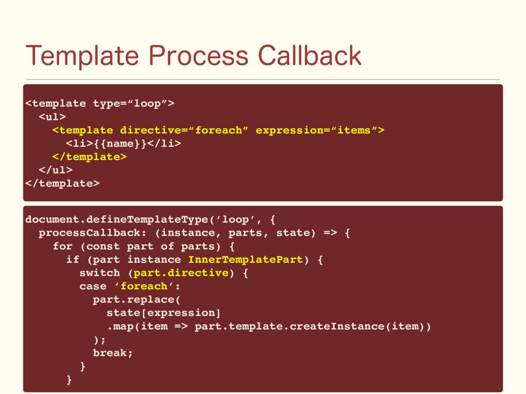 "5FNQMBUF1SPDFTT$BMMCBDL <template type=""loop""..."