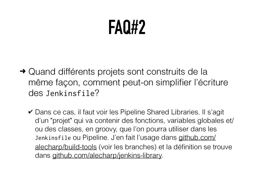 FAQ#2 ➜ Quand différents projets sont construit...