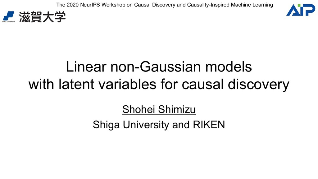 Linear non-Gaussian models with latent variable...