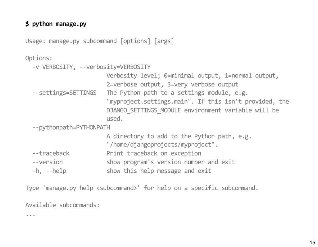 $ python manage.py Usage: manage.py ...