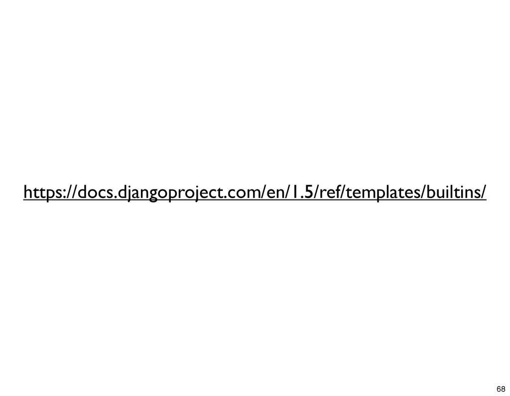 https://docs.djangoproject.com/en/1.5/ref/templ...