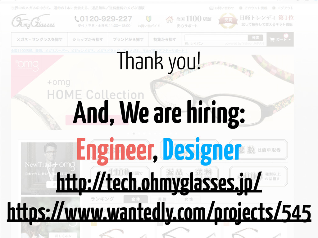 And, We are hiring: Engineer, Designer