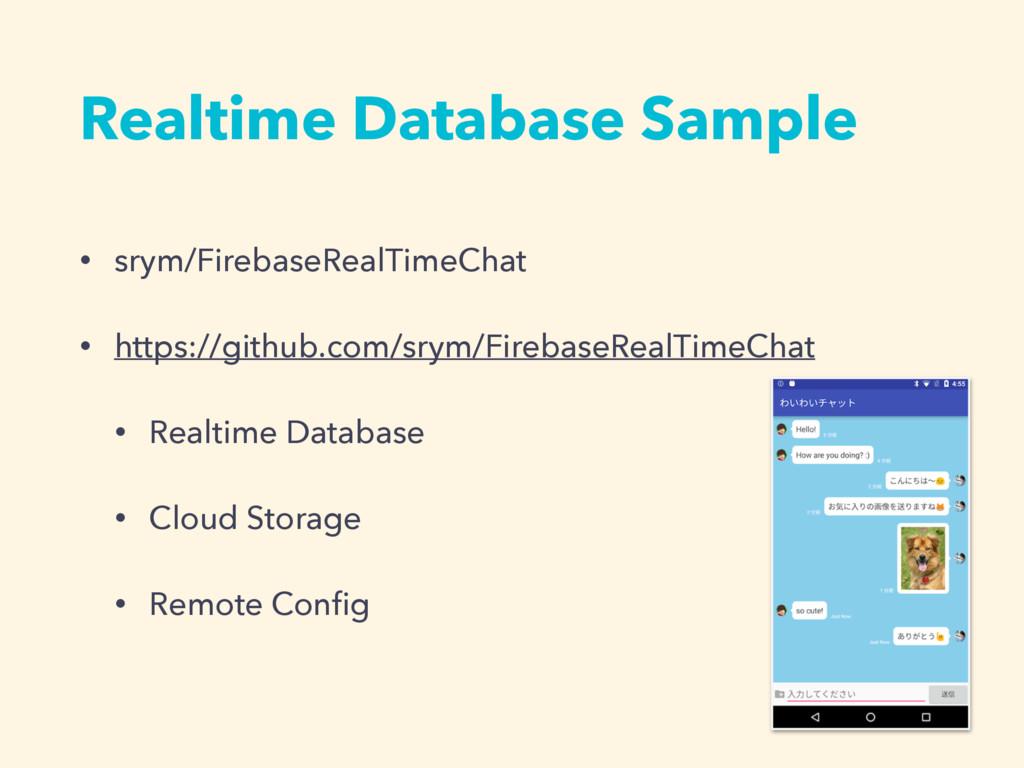 • srym/FirebaseRealTimeChat • https://github.co...