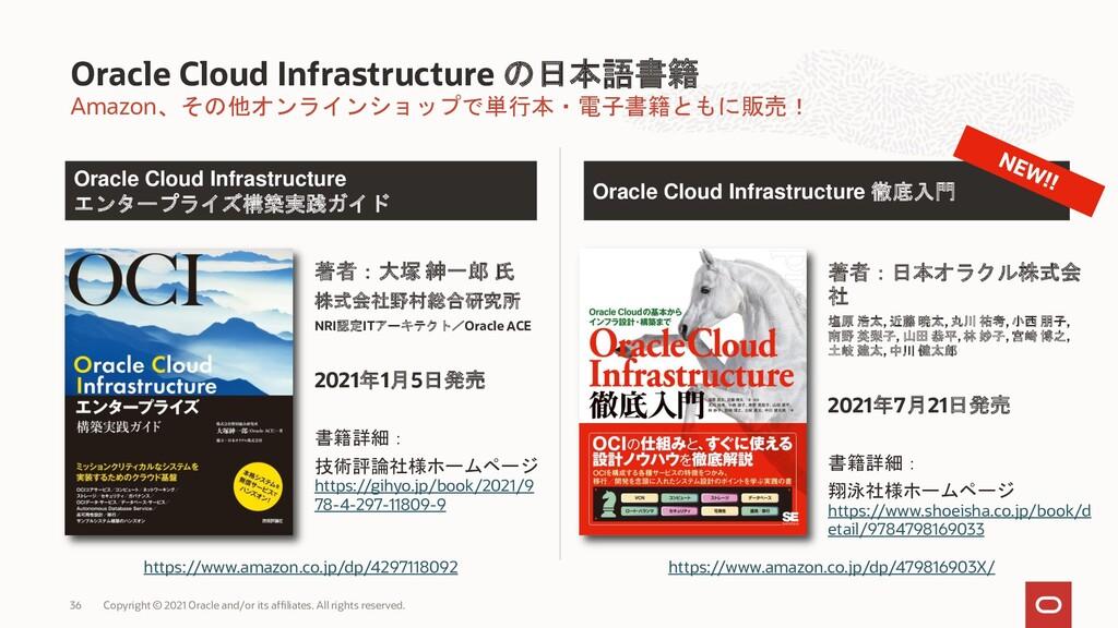 Amazon、その他オンラインショップで単行本・電子書籍ともに販売! 著者:大塚 紳一郎 氏 ...