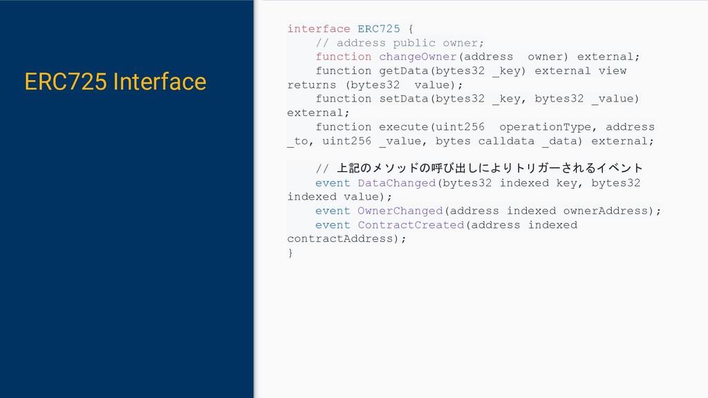 ERC725 Interface interface ERC725 { // address ...