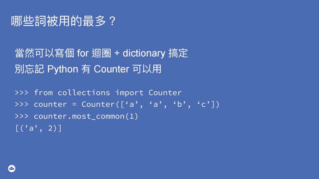 ߺ犚扃ᤩአጱ磧ग़牫 吚簁ݢ犥䌃㮆 for 蝅瑹 + dictionary ਧ >>> fro...