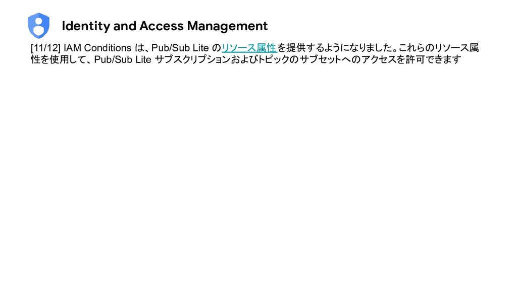 Identity and Access Management [11/12] IAM Cond...