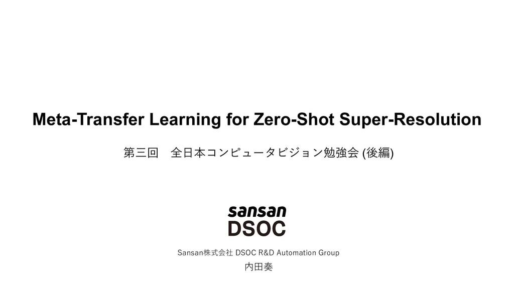Meta-Transfer Learning for Zero-Shot Super-Reso...