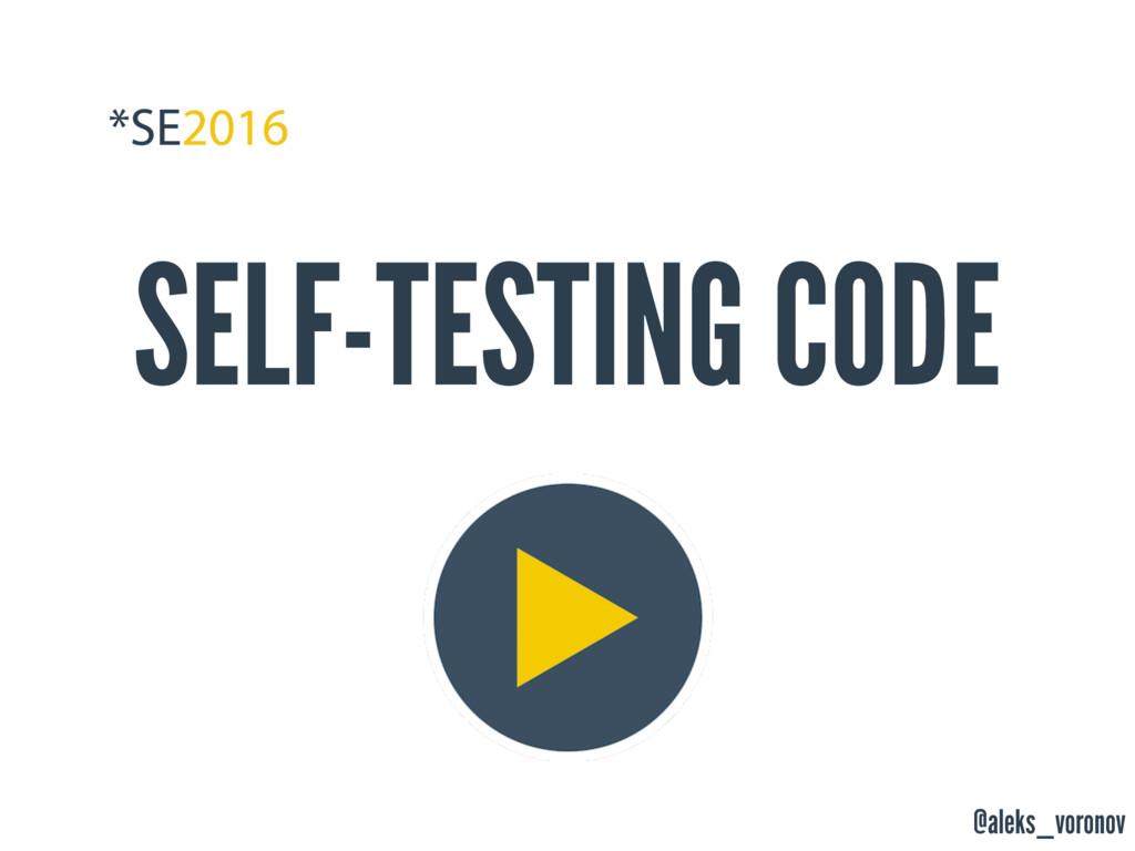@aleks_voronov SELF-TESTING CODE