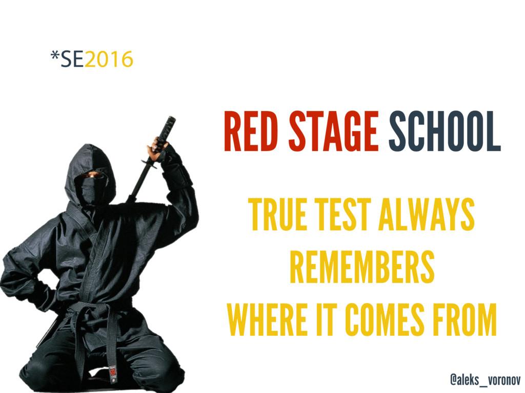 @aleks_voronov RED STAGE SCHOOL TRUE TEST ALWAY...