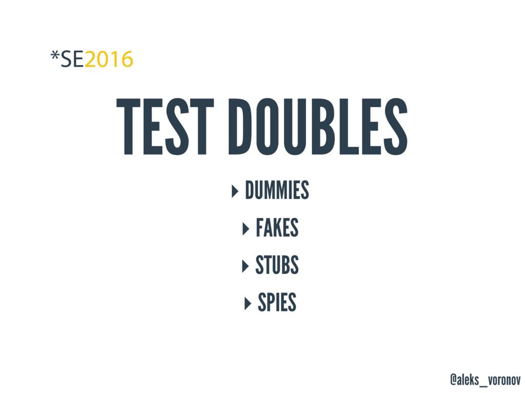 @aleks_voronov TEST DOUBLES ‣ DUMMIES ‣ FAKES ‣...