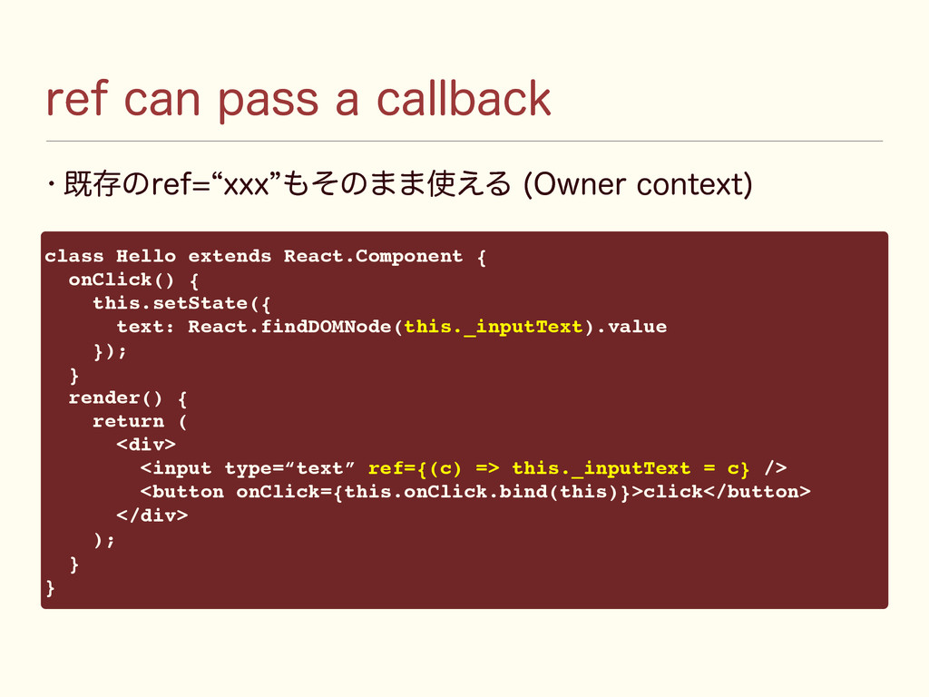 SFGDBOQBTTBDBMMCBDL class Hello extends Rea...