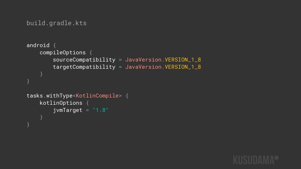 build.gradle.kts android { compileOptions { sou...