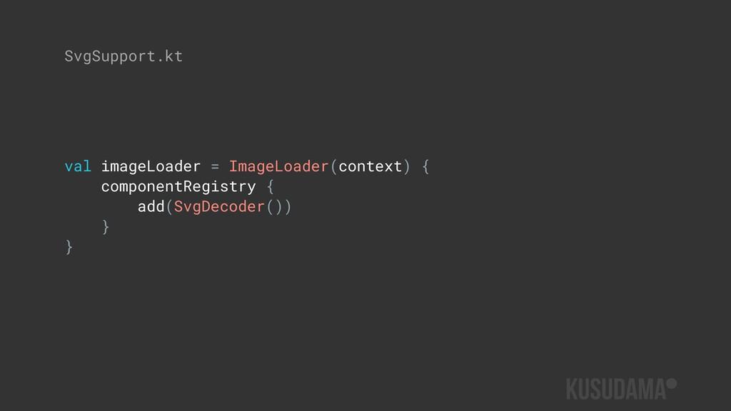 val imageLoader = ImageLoader(context) { compon...
