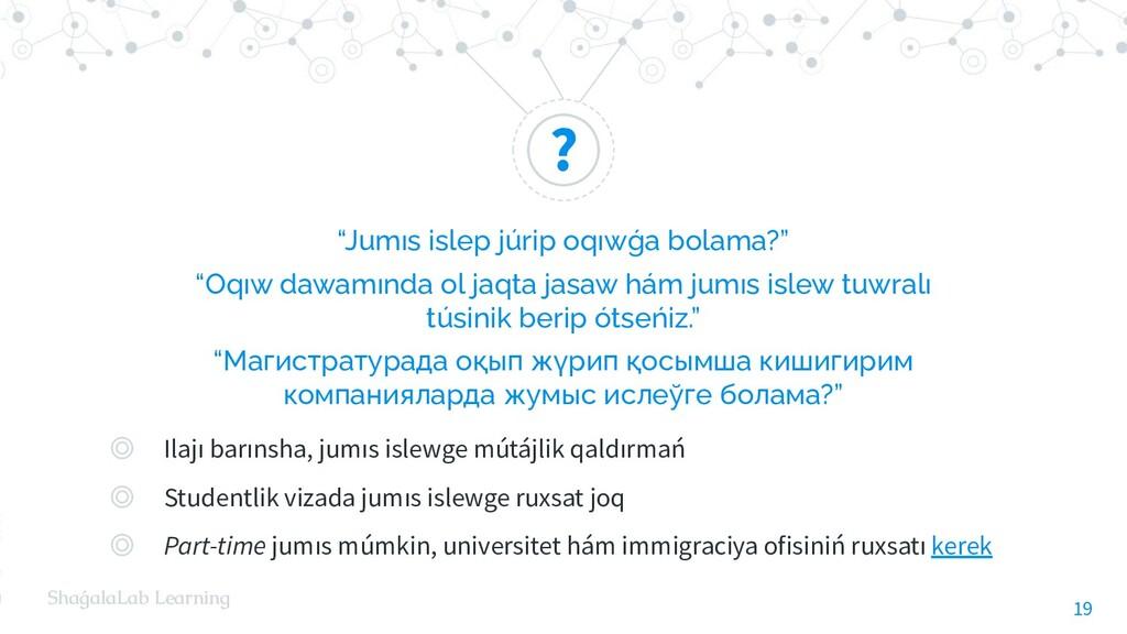"? ShaǵalaLab Learning ""Jumıs islep júrip oqıwǵa..."