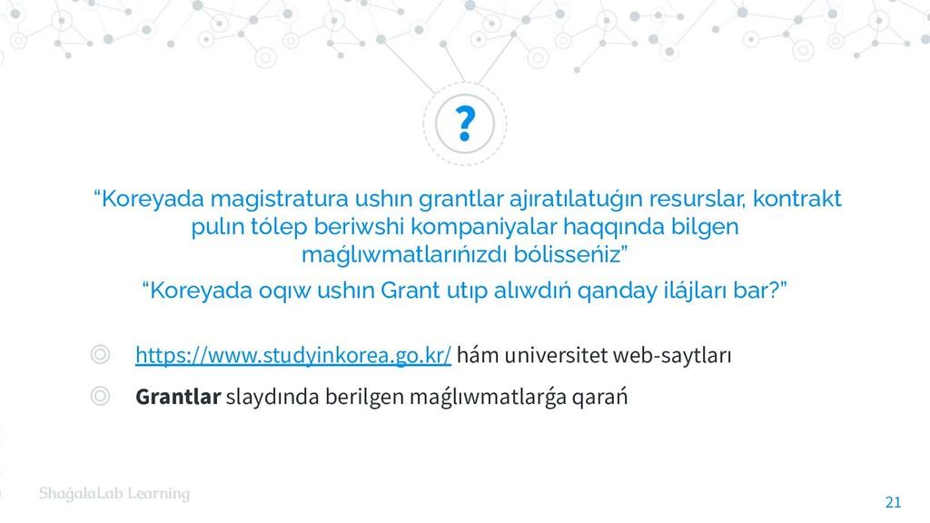 "? ShaǵalaLab Learning ""Koreyada magistratura us..."