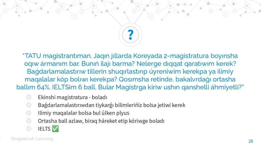 "? ShaǵalaLab Learning ""TATU magistrantıman. Jaq..."