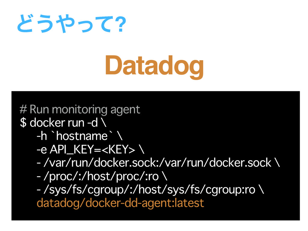 Ͳ͏΍ͬͯ? # Run monitoring agent $ docker run -d \...