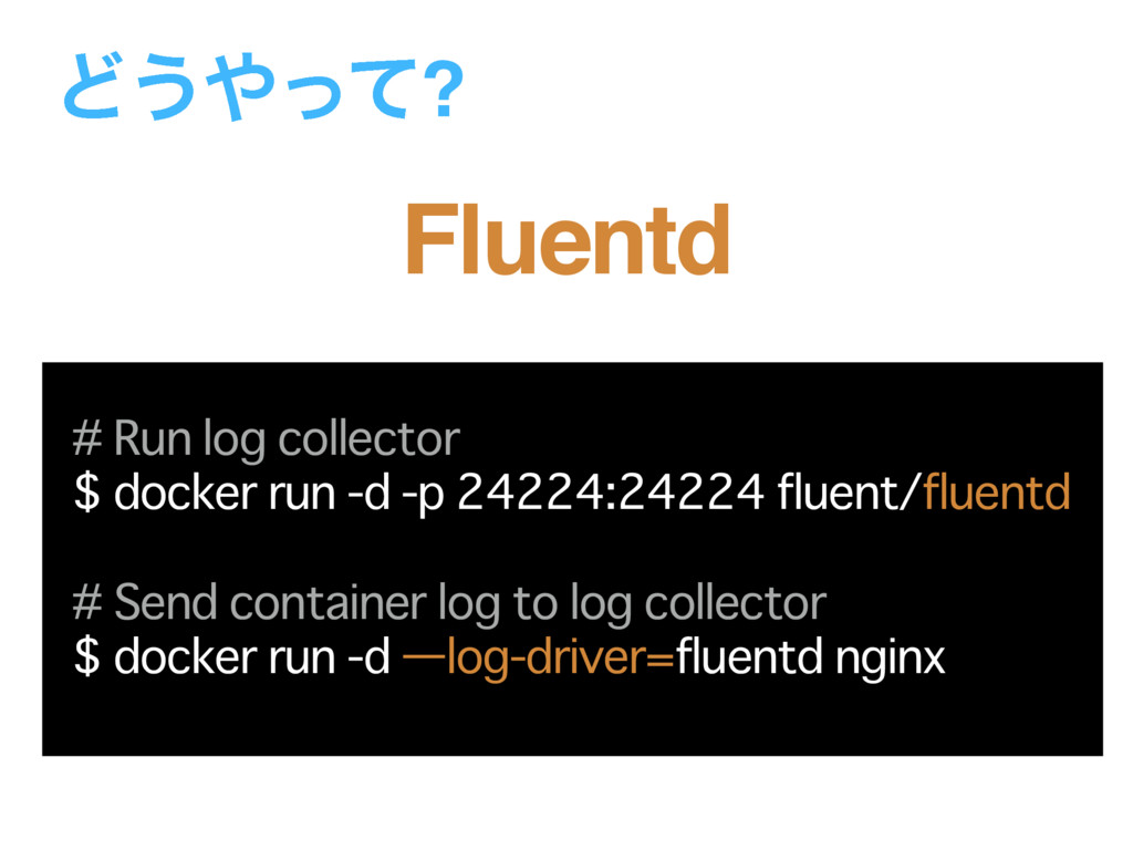 Ͳ͏΍ͬͯ? # Run log collector $ docker run -d -p 2...