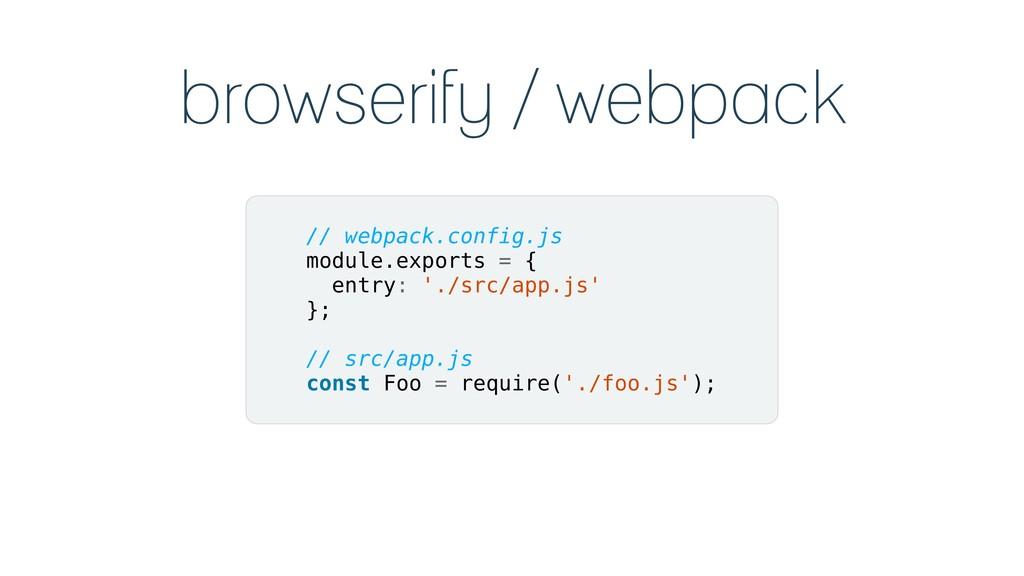 browserify / webpack // webpack.config.js modul...