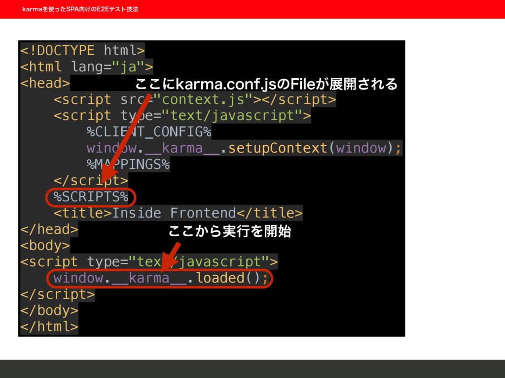 "<!DOCTYPE html> <html lang=""ja""> <head> <scr..."