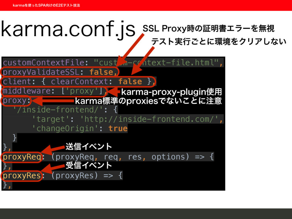 "customContextFile: ""custom-context-file.html"",..."