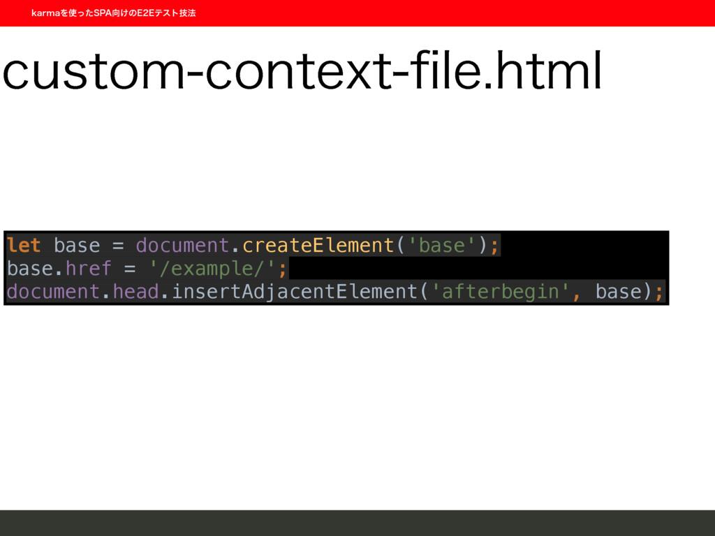 let base = document.createElement('base'); bas...