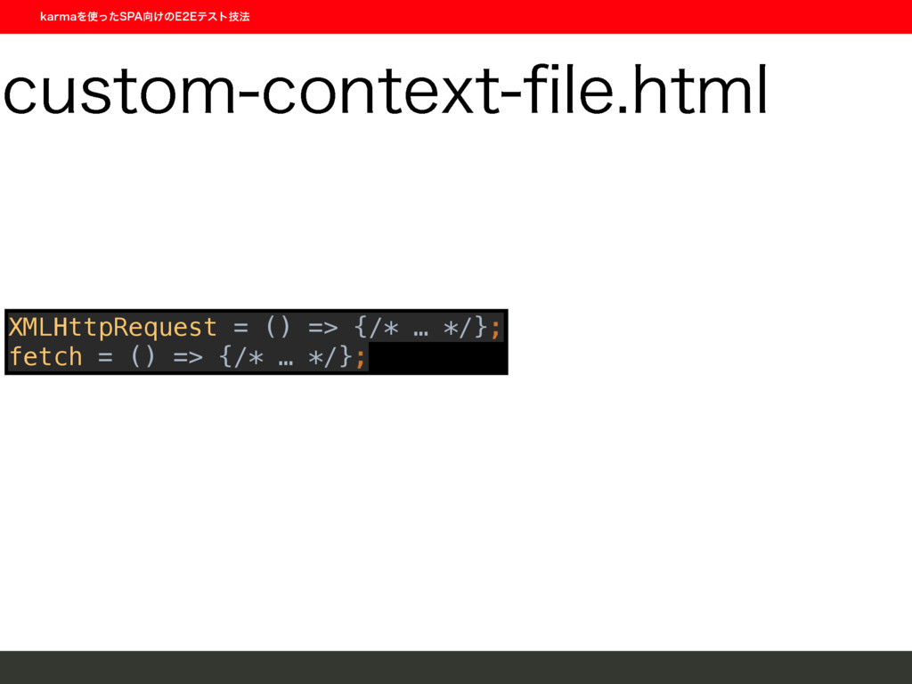 XMLHttpRequest = () => {/* … */}; fetch = () =...