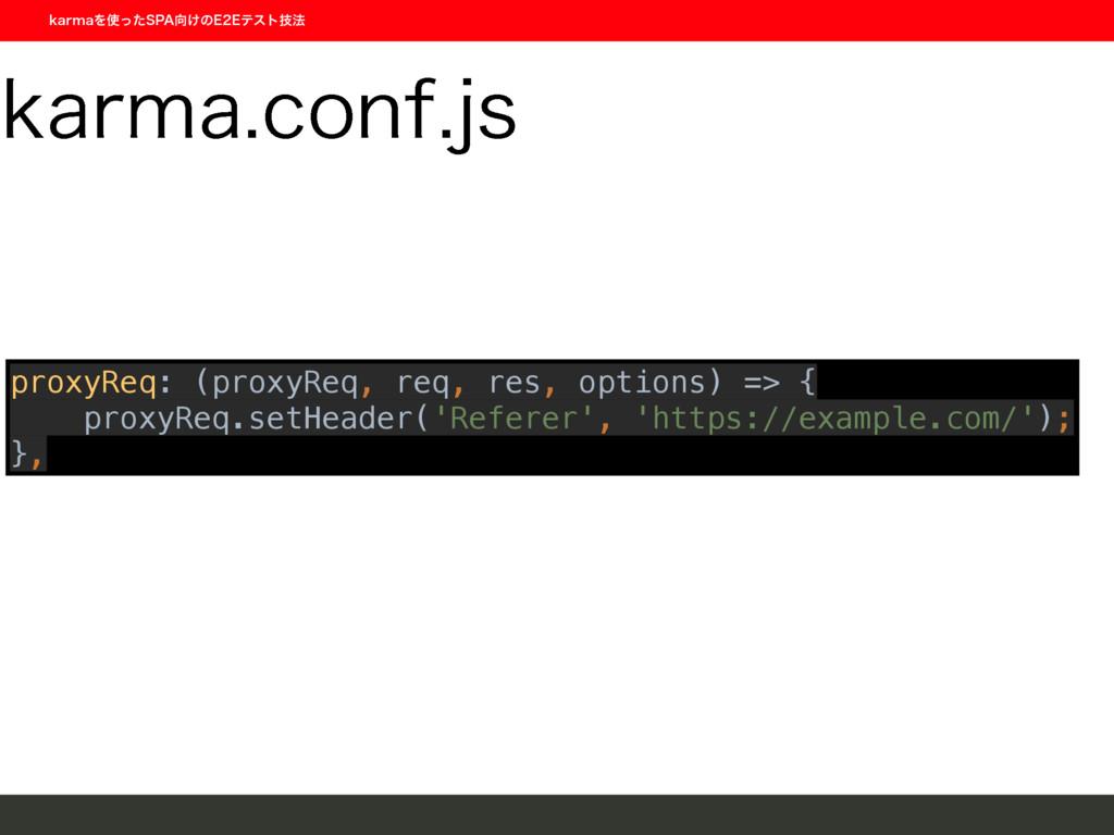 proxyReq: (proxyReq, req, res, options) => { p...