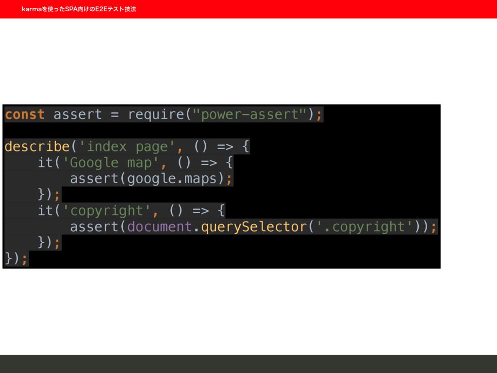 "LBSNBΛͬͨ41""͚ͷ&&ςετٕ๏ const assert = require(..."