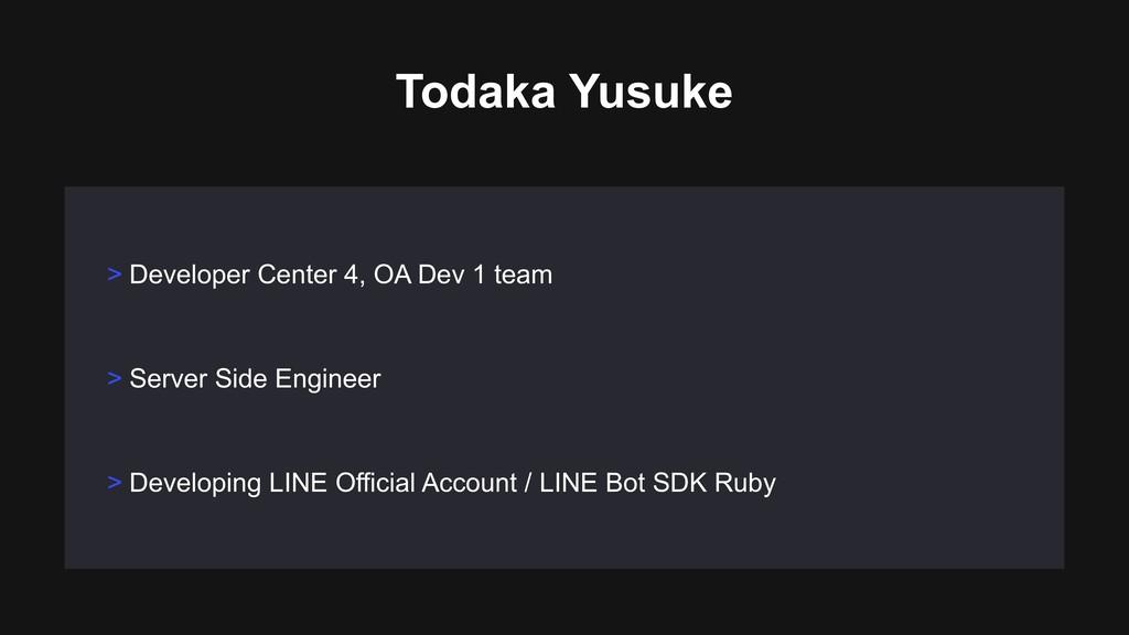 > Server Side Engineer > Developing LINE Offici...