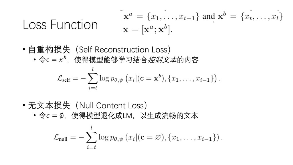 Loss Function • 自重构损失(Self Reconstruction Loss)...