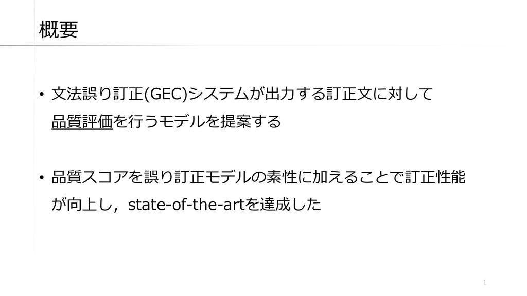 • C G E • E - ) (