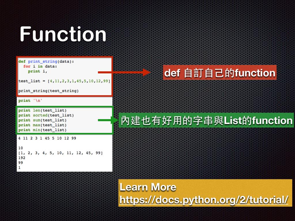 Function def ⾃自訂⾃自⼰己的function 內建也有好⽤用的字串與List的f...