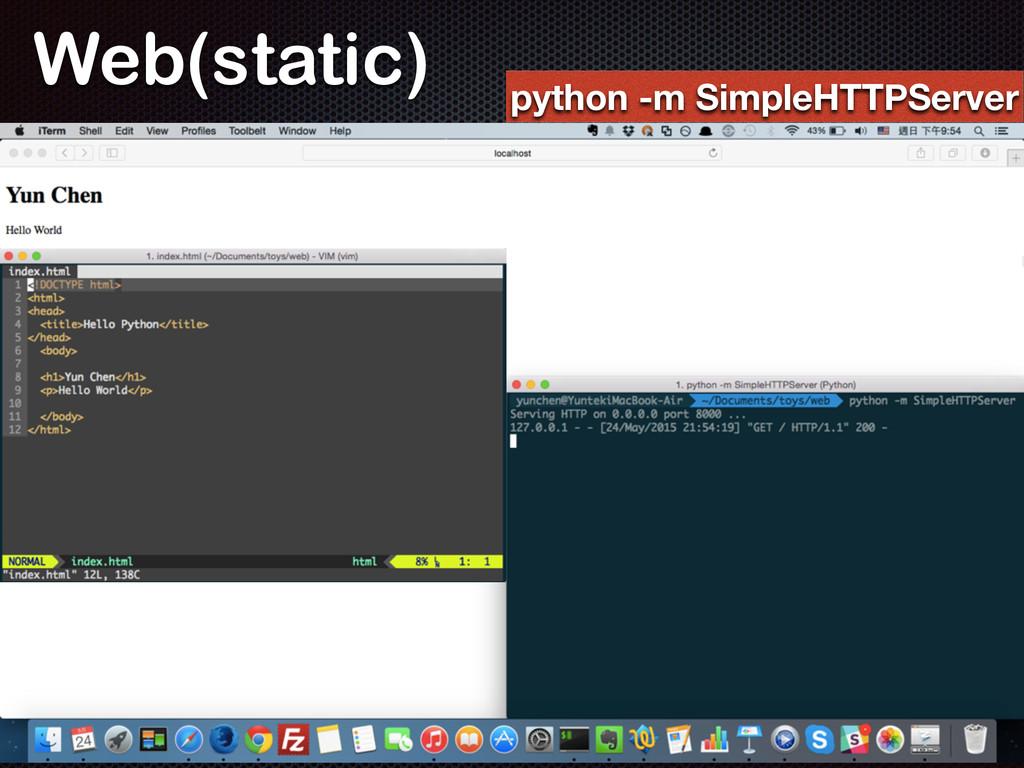 Web(static) python -m SimpleHTTPServer