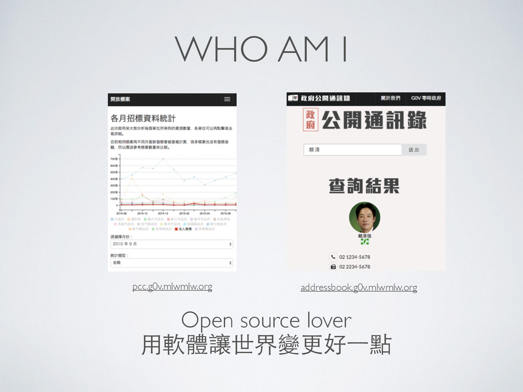 WHO AM I Open source lover ⽤用軟體讓世界變更好⼀一點 addres...