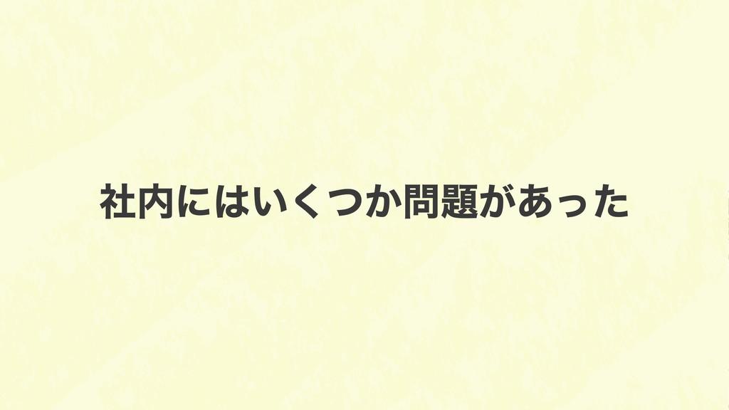 6 ࣾʹ͍͔͕ͭ͋ͬͨ͘