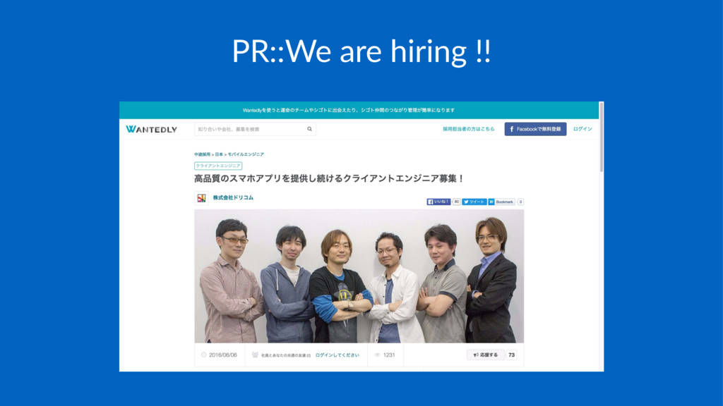 PR::We are hiring !!