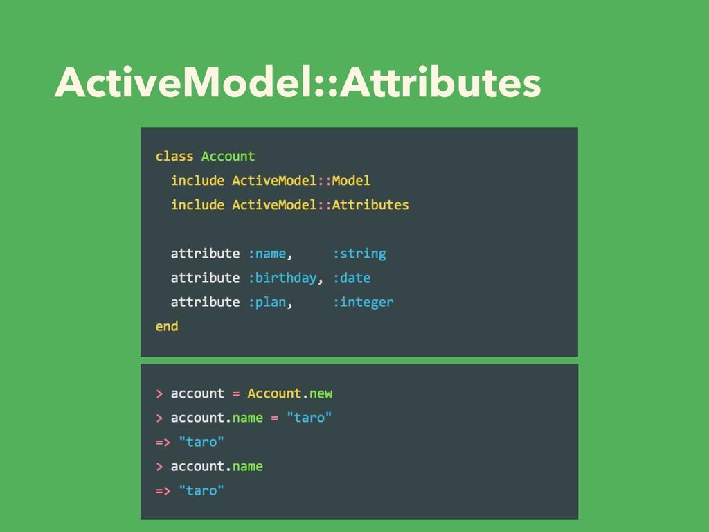 ActiveModel::Attributes
