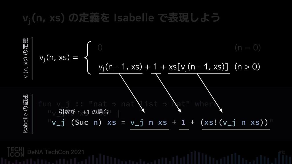 113 0 (n = 0) v (n, xs) = j v (n - 1, xs) + 1 +...