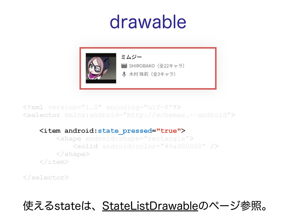 """ESBXBCMF <?xml version=""""1.0"""" encoding=""""utf-8""""?>..."""