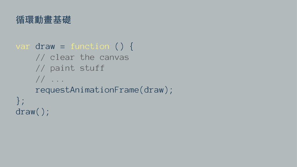 var draw = function () { // clear the ca...