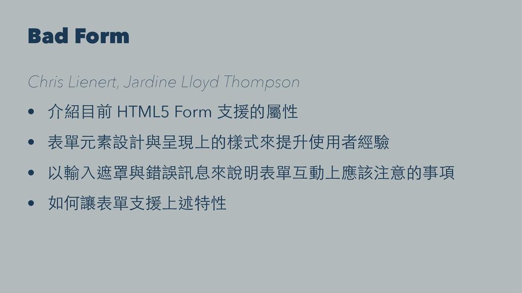 Bad Form Chris Lienert, Jardine Lloyd Thompson ...