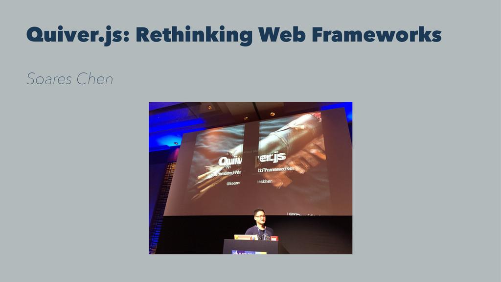 Quiver.js: Rethinking Web Frameworks Soares Chen