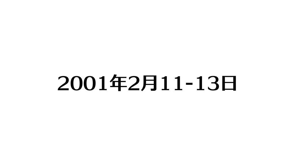 /0021/3224256