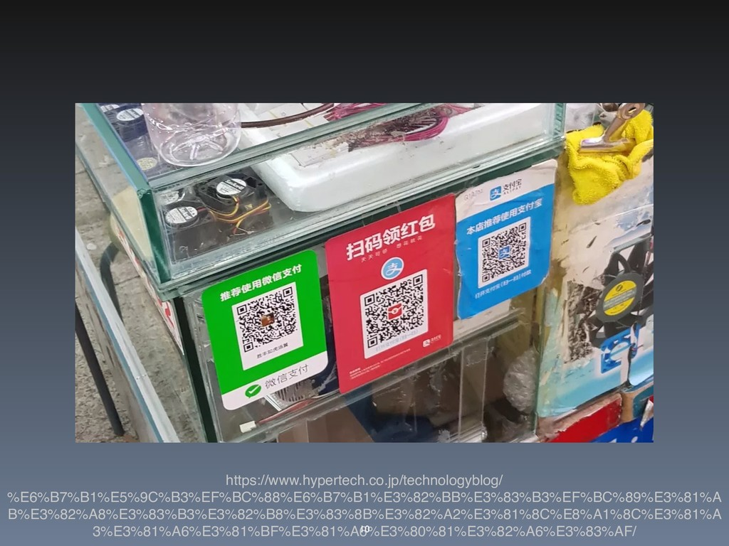 https://www.hypertech.co.jp/technologyblog/ %E6...