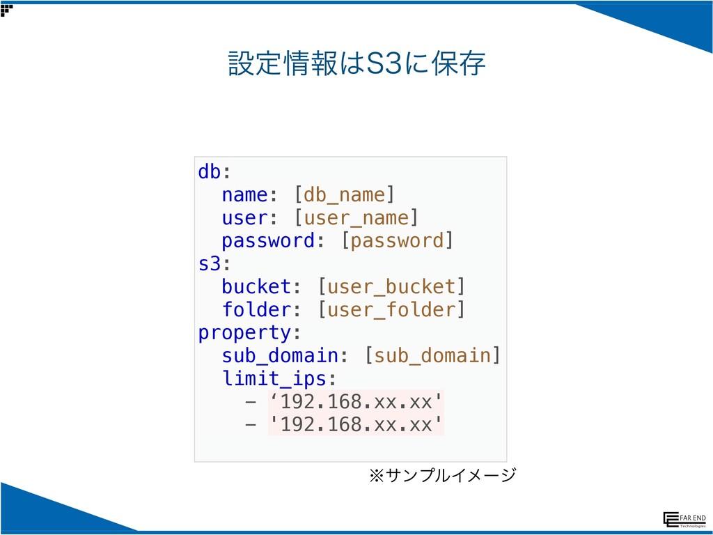 db: name: [db_name] user: [user_name] password:...