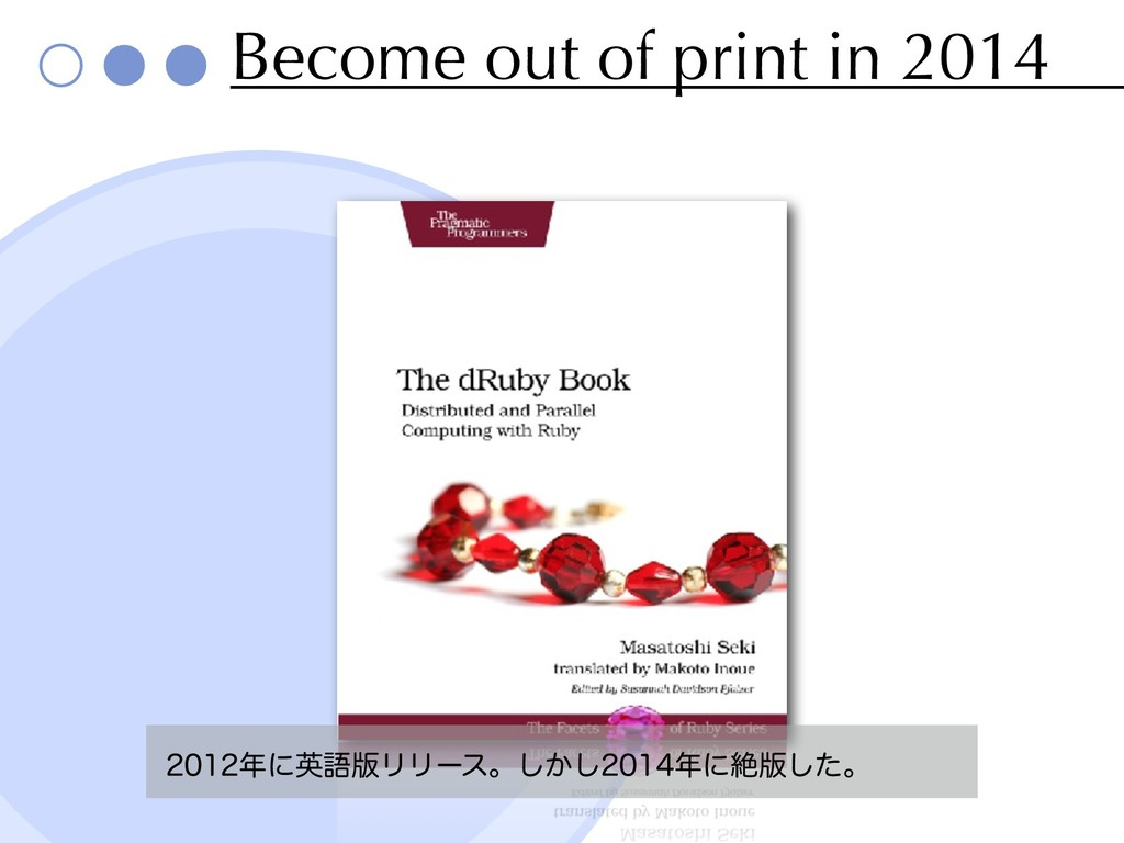 Become out of print in 2014 ೥ʹӳޠ൛ϦϦʔεɻ͔͠͠...